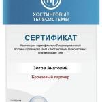 Рекомендуем:скоростной хостинг от HTS.ru!