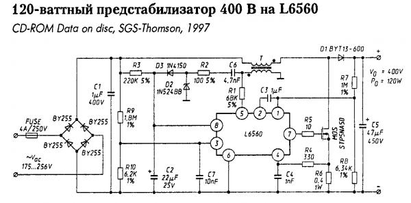 Стабилизатор 400В на L6560