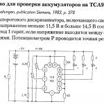 Индикатор для проверки и контроля за аккумулятором на TCA965.