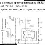 Визуальное устройство контроля предохранителя на NE555 (КР1006ВИ1)