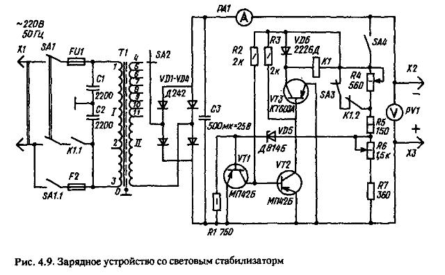 электрическая схема зарядное устройство.