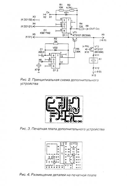 Доработка цифрового мультиметра М-830В