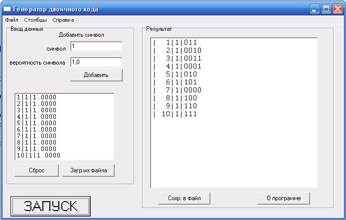 Генератор Ключа Для Авк-3 2 5 0 7