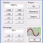 generator_zhc