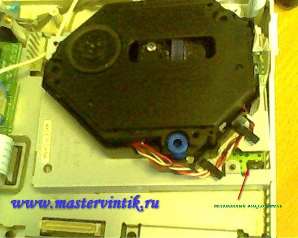 ремонт оптического привода дисков