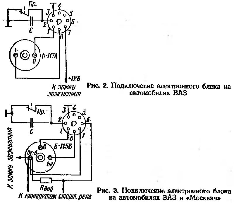 электронная система