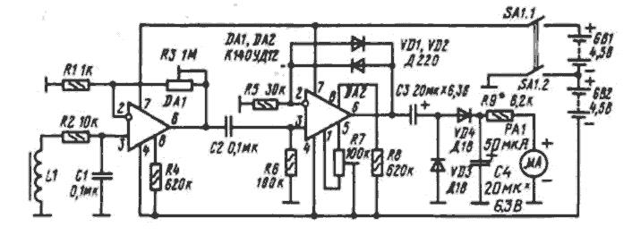 Схема индикатора.