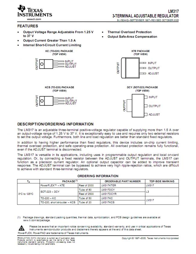 Параметры, цоколёвка и схемы включения LM317