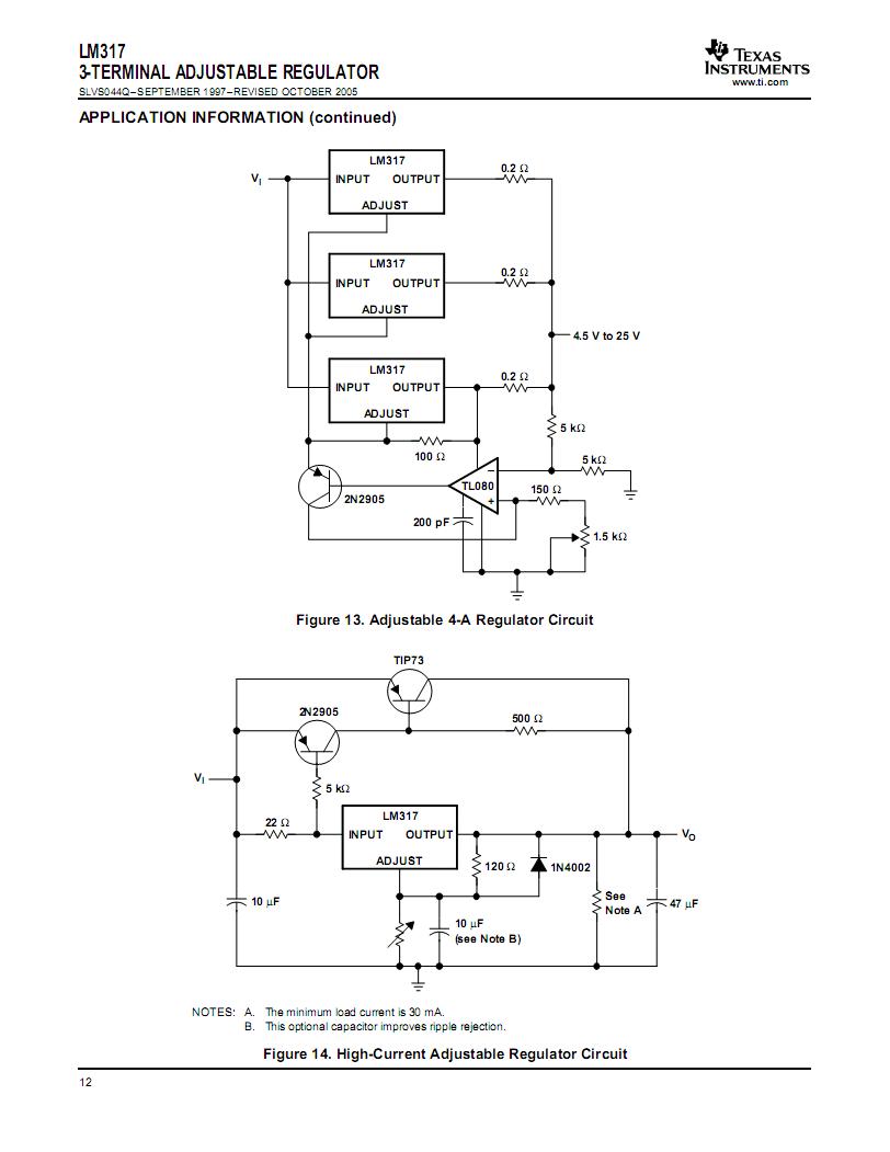 Цоколевка lm317 схема