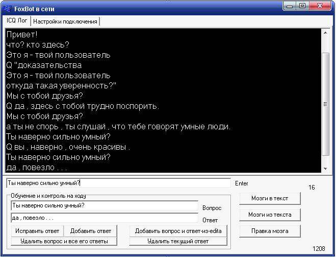 Android debug bridge windows 10