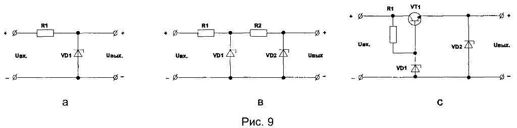 На рисунке 9с изображена схема