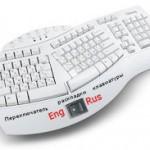 Автоматический переключатель клавиатуры Punto Switcher.
