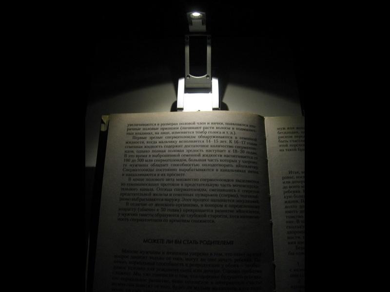 Форма книг своими руками
