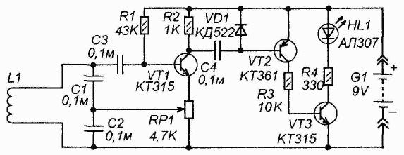 Схема металлоискателя показана