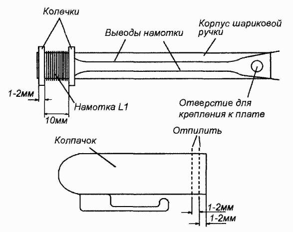 Простой металлодетектор со