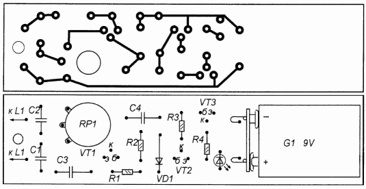 Простой металлодетектор со световой сигнализацией.