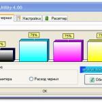 Программа сброса счётчика чернил для Epson Stylus Printers