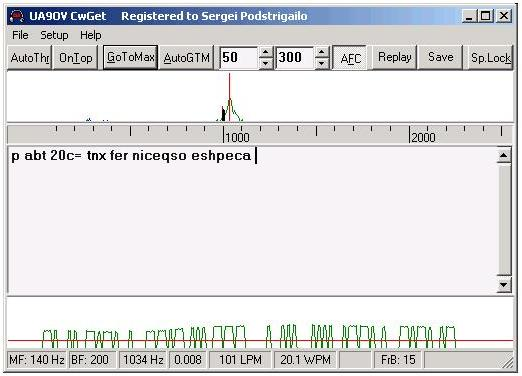 Программа-декодер Азбуки Морзе - CwGet