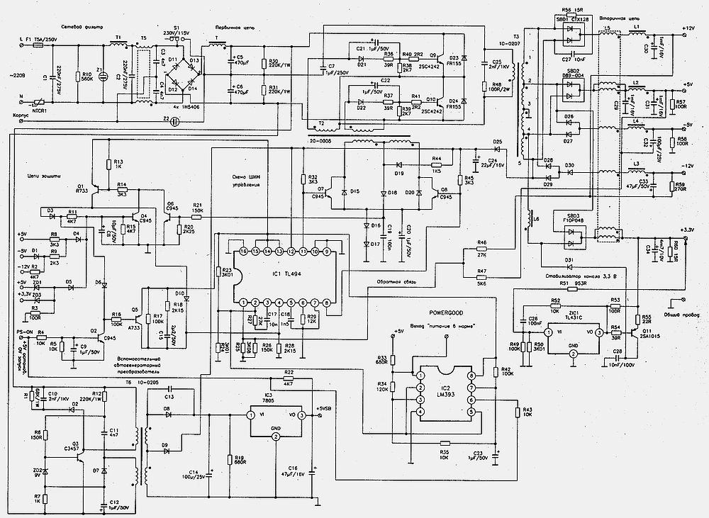 Зарядное из компьютерного