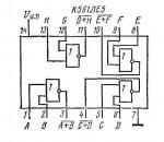 K561LE5 Прибор для проверки оксидных конденсаторов на ЭПС (ESR)