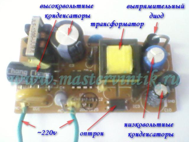 Ультразвуковые стиральные машинки схемы