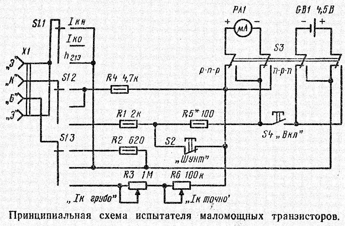 терморегулятор схема кр1006ви1