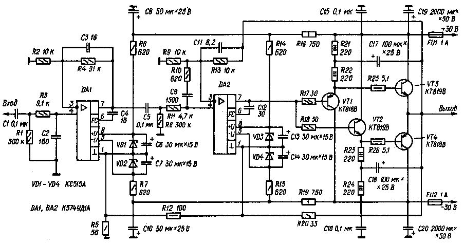 Радиотехника u-101.