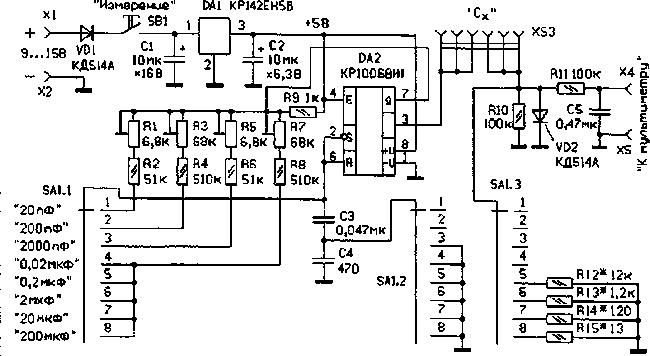Приставка к мультиметру для измерения ёмкости конденсаторов