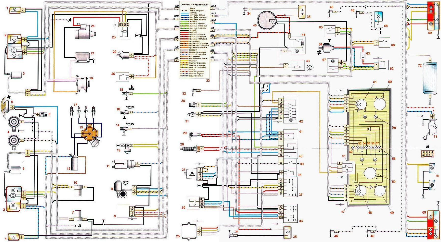 На нашем портале с документами помимо ваз 2107 схемы электрические Вы скачаете схемы для.