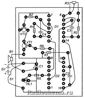 Простой таймер на двух микросхемах