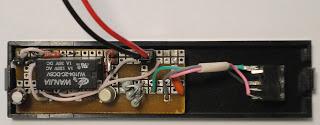 Управление компьютером с пульта ДУ