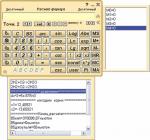 Программа для расчёта - инженерный калькулятор