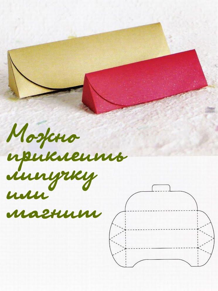 Сделать упаковку для подарка своими руками из