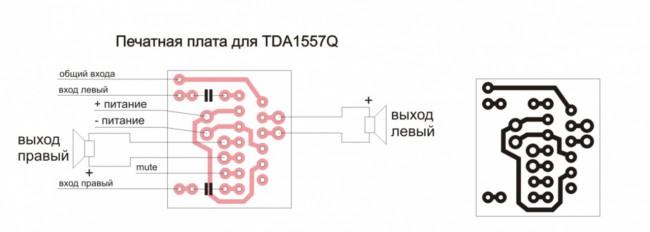Простые схемы усилителей на TDA1557 и TDA1558