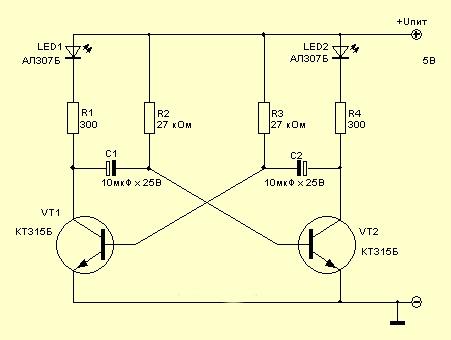 Схемы светодиодных мигалок