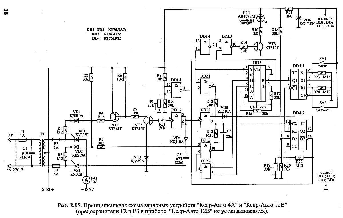 Схемы зарядных 12в своими руками