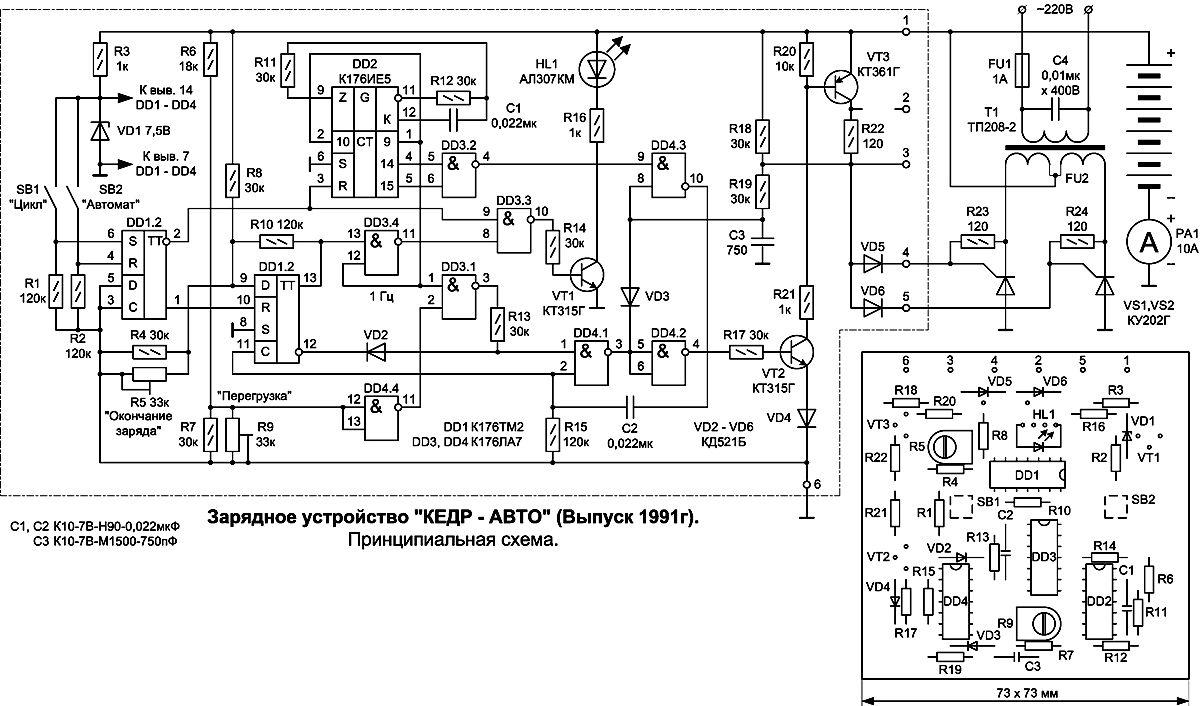 Optimax plus-15a схема