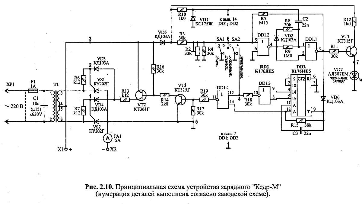 схема индикатор зарядки аккумулятора автомобиля