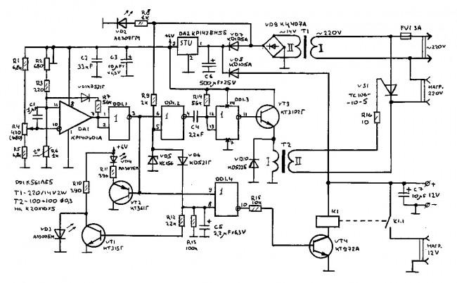 Терморегулятор с резервным питанием