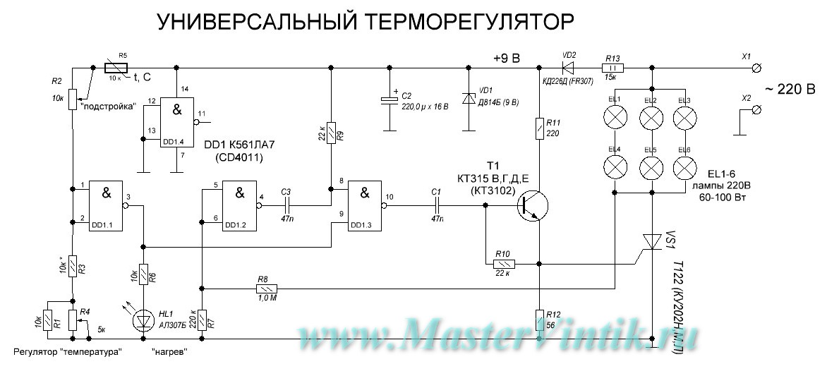 Схема терморегулятор для инкубатора своими руками