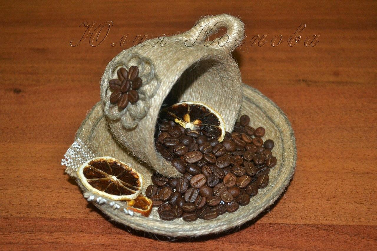 Поделки из кофейных зерен своими руками пошагово фото 497