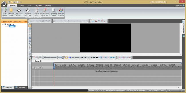 Бесплатная программа для видеомонтажа