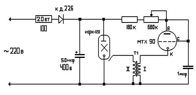 Схема стробоскопа на ИФК-120 и
