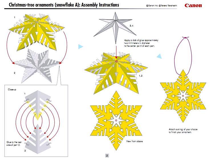 Как сделать объемные снежинки схема