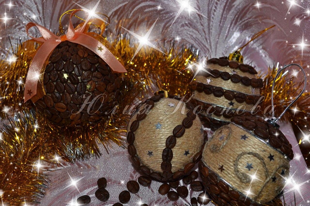 Новогодние поделки из кофейных зерен фото