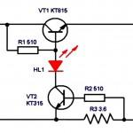 Схема ограничения тока