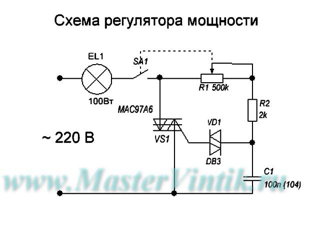 Простой регулятор мощности для паяльника (лампы) на MAC97A