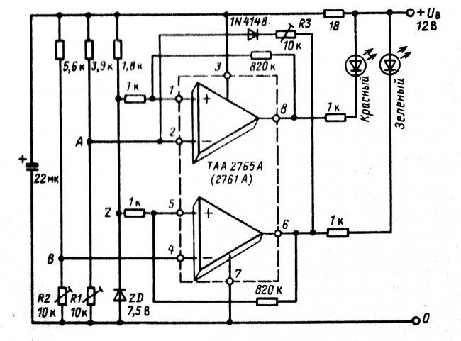 Индикатор напряжения аккумулятора на TAA2765A
