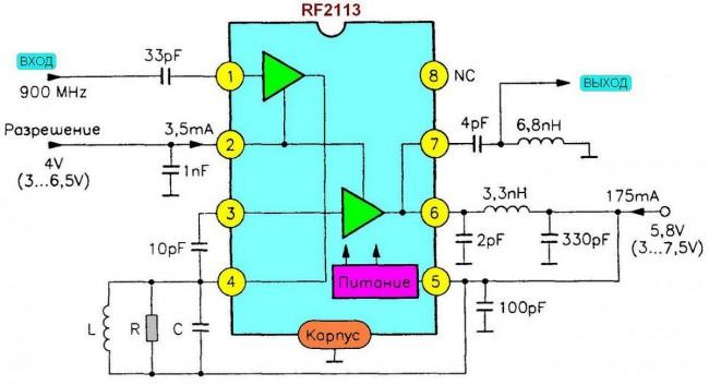 Широкополосный усилитель мощности на RF2113
