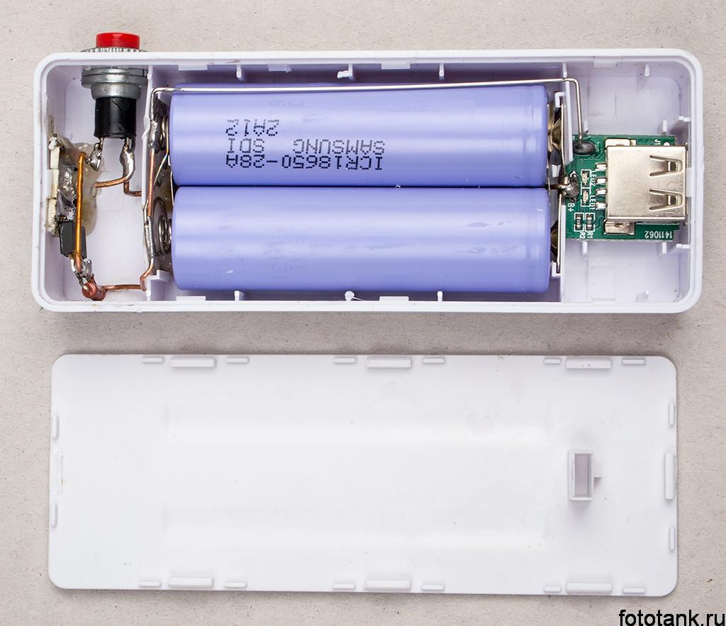 Электронная сигарета аккумулятор своими руками